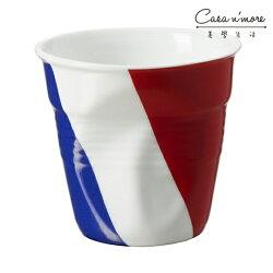 REVOL 法國國旗陶瓷皺折杯 醬汁杯 蛋糕杯 80ml