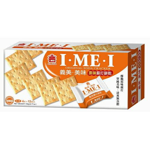 義美蘇打餅-原味12入【愛買】