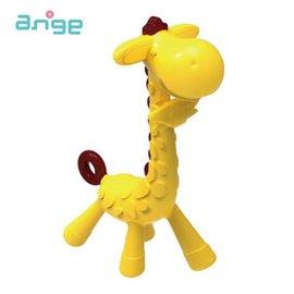 韓國ANGE-長頸鹿ST固齒器219元