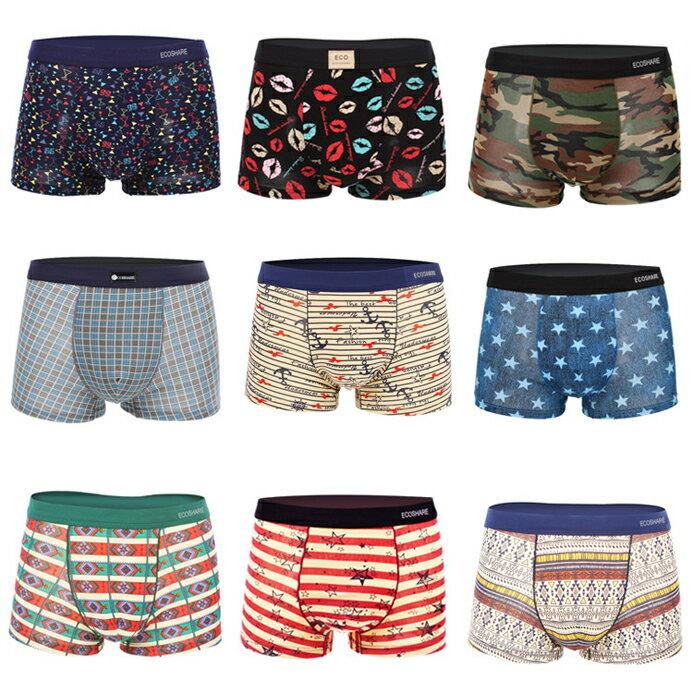 糖衣子輕鬆購【DZ0136】男士夏季復古末代爾純棉平角內褲性感情趣內褲