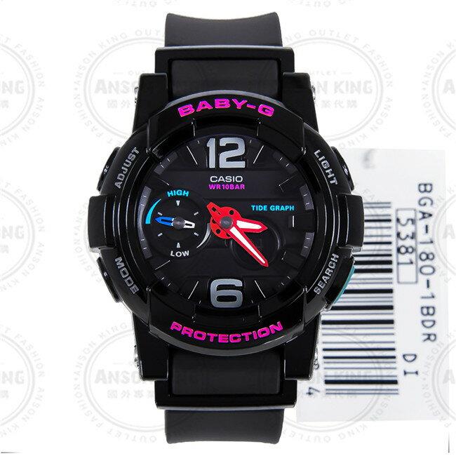 國外代購CASIO BABY-G 衝浪潮汐月相 BGA-180-1BDR 黑底桃粉字 雙顯 防水 手錶 腕錶 情侶錶