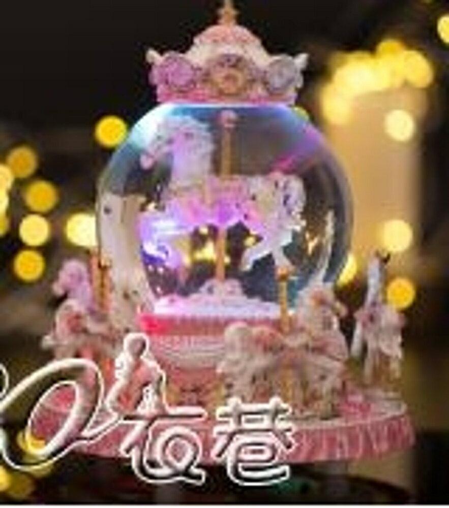 八音盒 旋轉木馬水晶球音樂盒八音盒天空之城 coco衣巷 母親節禮物