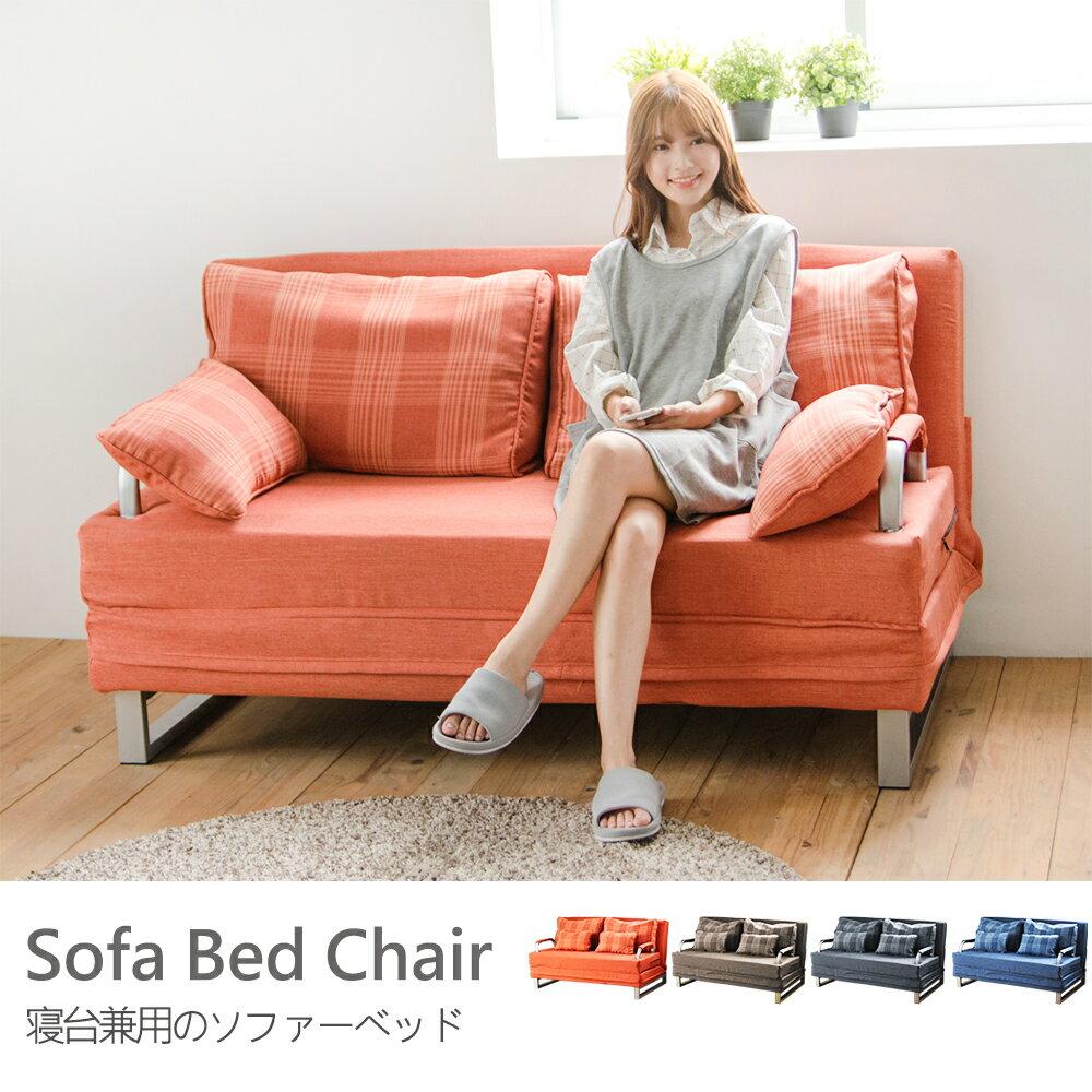沙發/和室椅/床 愛爾蘭格子雙人沙發床獨立筒-可拆洗(四色) MIT台灣製 完美主義【Y0115】
