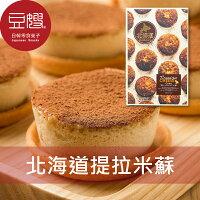 【即期良品】日本零食 北海道 提拉米蘇起司風味蛋糕(10入)-豆嫂的零食雜貨店-美食甜點推薦