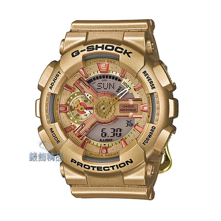 【錶飾精品】現貨CASIO卡西歐G-SHOCK S縮小版GMA-S110GD-4A2亮金GMA-S110 全新原廠正品 生日 情人節 禮物 禮品