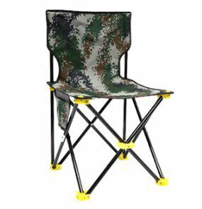 《沛大旗艦店》$165戶外折疊椅烤肉釣魚野炊隨行椅野餐小號迷彩摺疊凳寫生椅-附收納袋【S47】