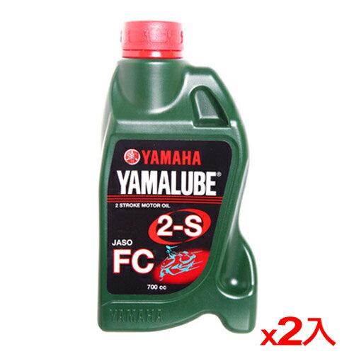 ★2件超值組★山葉 YAMALUBE二行程機油700ml【愛買】