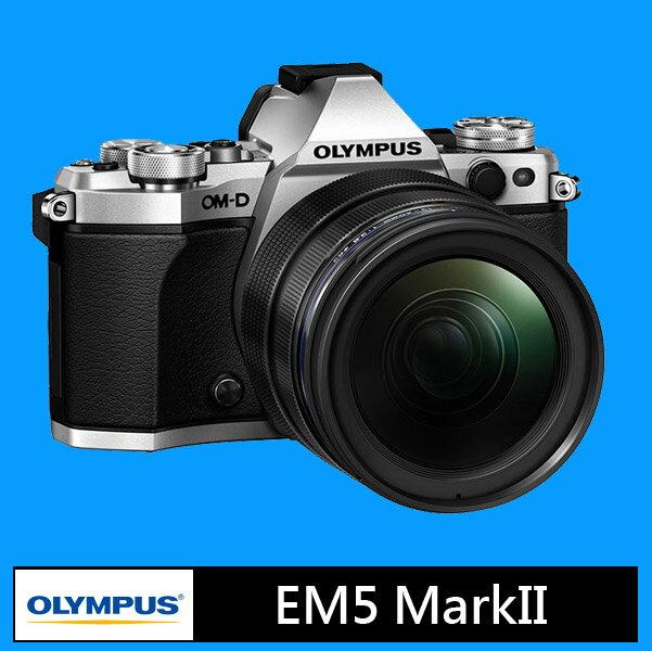 <br/><br/>  OLYMPUS OM-D E-M5 Mark II + 12-40mm ★(公司貨)★贈SD64G+BLN-1原電<br/><br/>