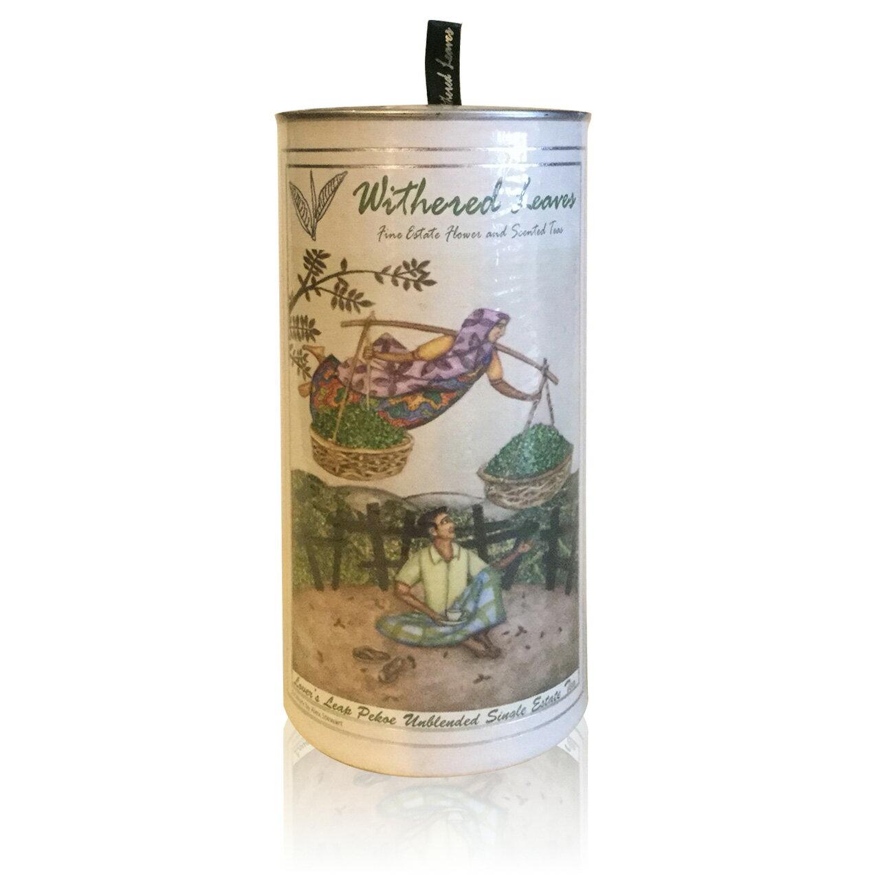 錫蘭茶—斯里蘭卡紅茶 150g