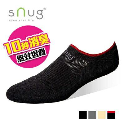SNUG-運動船襪 除臭襪 運動襪-羽嵐機能