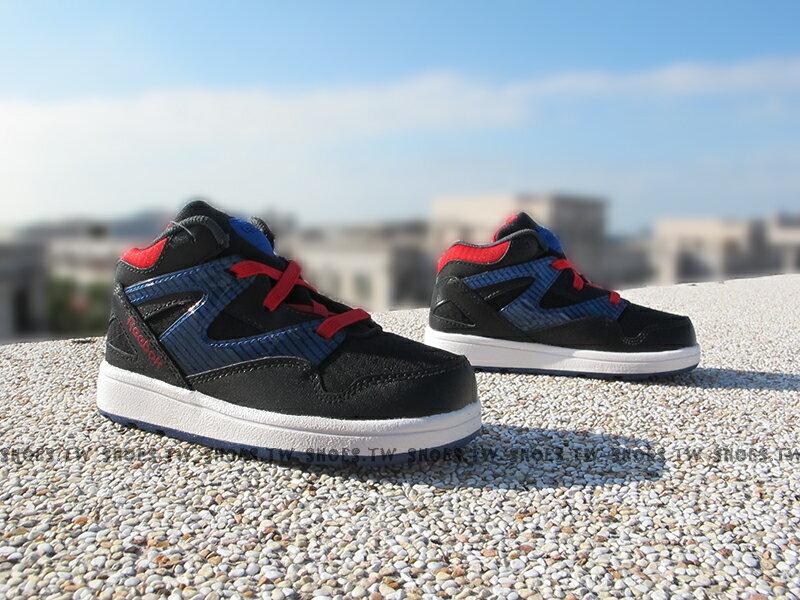 Shoestw【V63021】Reebok PUMP OMNI 小童鞋 中筒 板鞋 黑藍