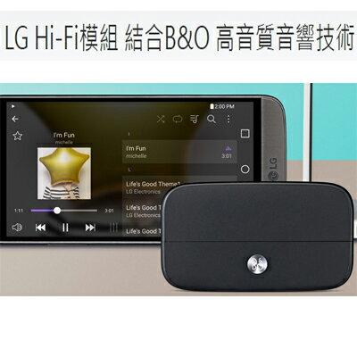 LG Hi-Fi模組 結合B&O 高音質音響技術 原廠配件
