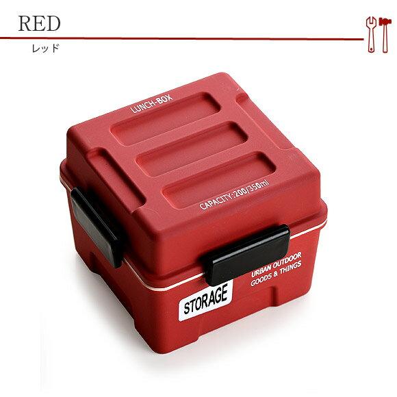 日本製 / 日本 STORAGE / 方形便當盒 / 男子便當盒 / 可微波 / 可洗碗機 / 550ml / shw-2001 共四色-日本必買 日本樂天代購(2484*0.4)。件件免運 8