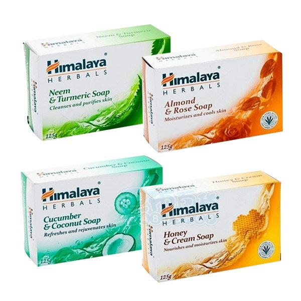 印度 HIMALAYA 喜馬拉雅皂(125G)【巴布百貨】