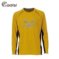 ADISI 男抗靜電圓領長袖上衣AL1621083 (S~2XL) / 城市綠洲專賣(AceStatic、抗靜電、伸縮彈性、輕量舒適)