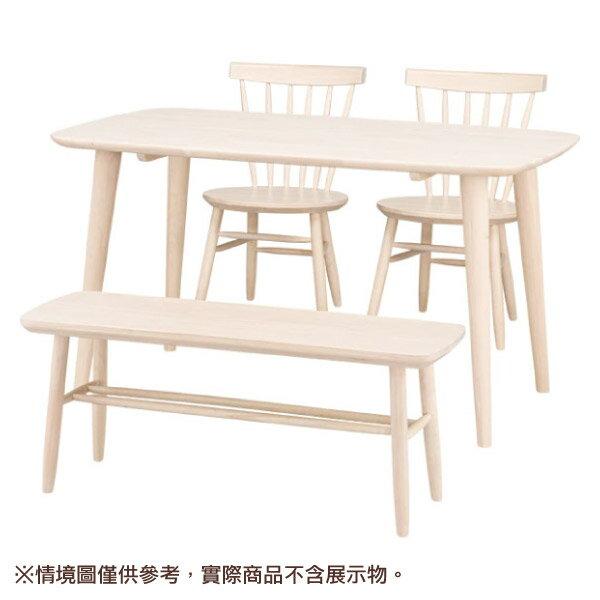 ◎(OUTLET)橡膠木長凳 NUTS TW 110 WW 福利品 NITORI宜得利家居 2