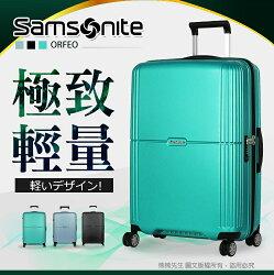 《熊熊先生》Samsonite新秀麗20吋極輕量旅行箱 CC4 行李箱登機箱 霧面硬殼TSA密碼鎖 大容量拉桿箱