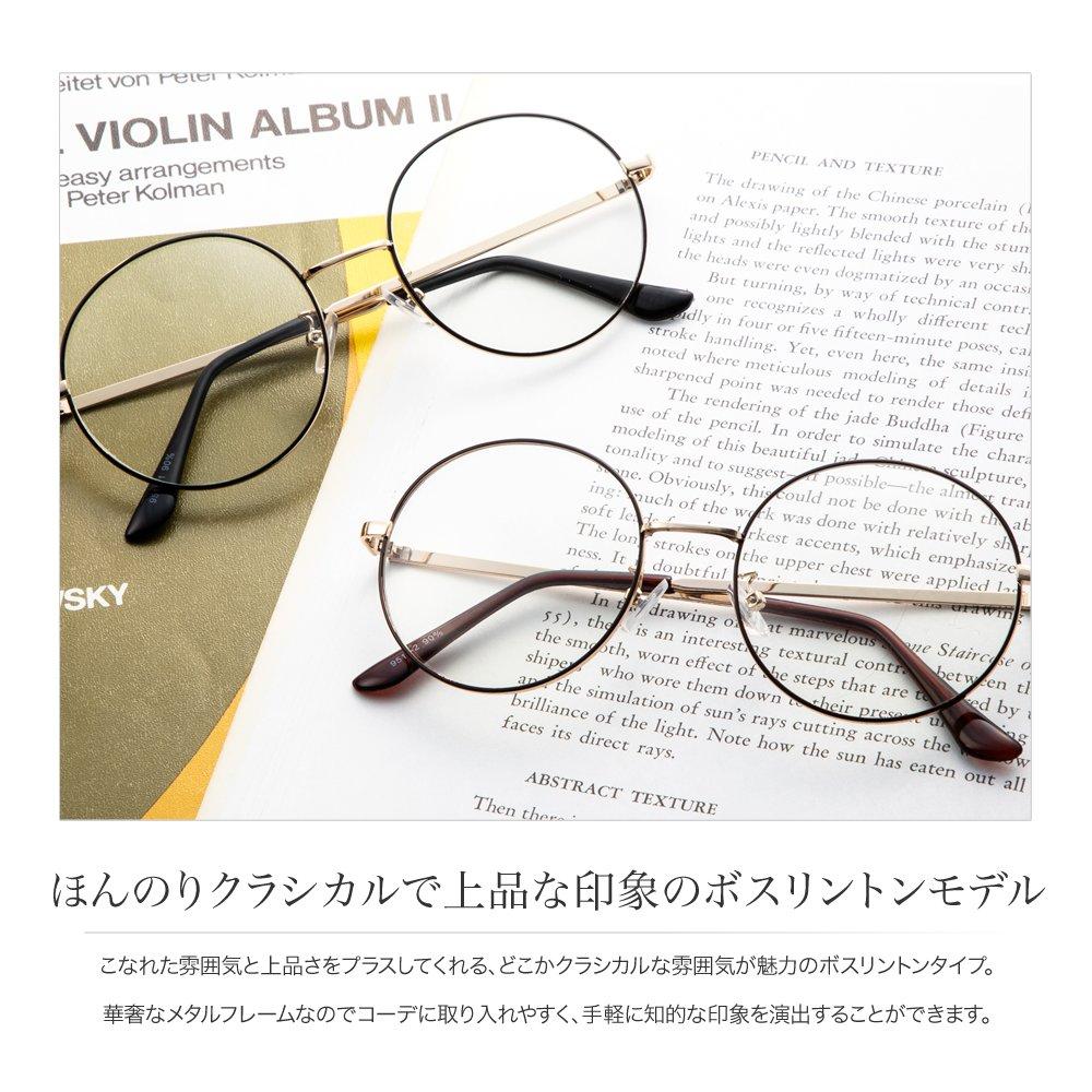 日本CREAM DOT  /  メガネ 眼鏡 レディース 伊達メガネ おしゃれ UVカット ボスリントン ボストン ウェリントン 大人カジュアル シンプル 可愛い ブラック ブラウン  /  n00010  /  日本必買 日本樂天直送(1790) 2