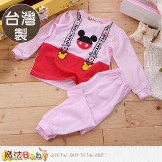 兒童套裝 台灣製薄長袖居家套裝 魔法Baby~k60091