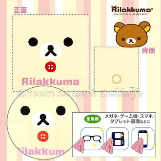 日本進口 San-X Rilakkuma 拉拉熊 螢幕/眼鏡 擦拭布/眼鏡布《 牛奶熊 》★ 夢想家精品生活家飾 ★