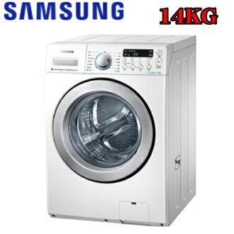 直接打93折★SAMSUNG三星【WD14F5K5ASW/TW】洗衣機《14公斤,洗脫烘滾筒》