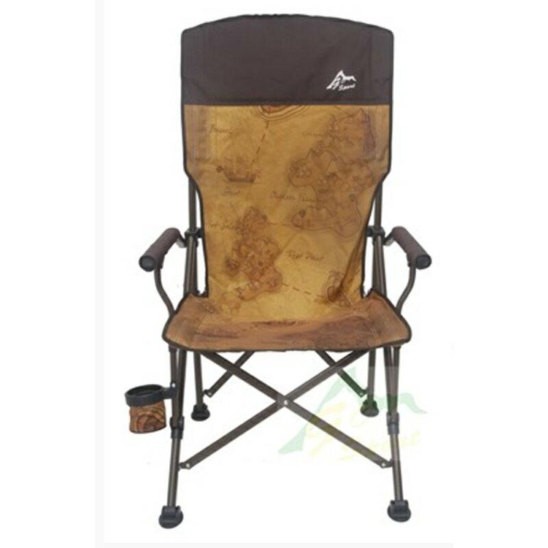 【露營趣】中和安坑 GO SPORT 91986-Map 熱遮蘭高背椅 附杯架 休閒椅 摺疊椅 大川椅