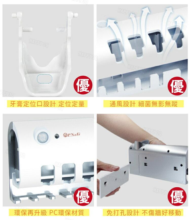 【免插電】Puretta 光觸媒抗菌牙刷架 專利設計防蟲 免打孔太陽能 紫外線 抗菌【AAA5819】 7