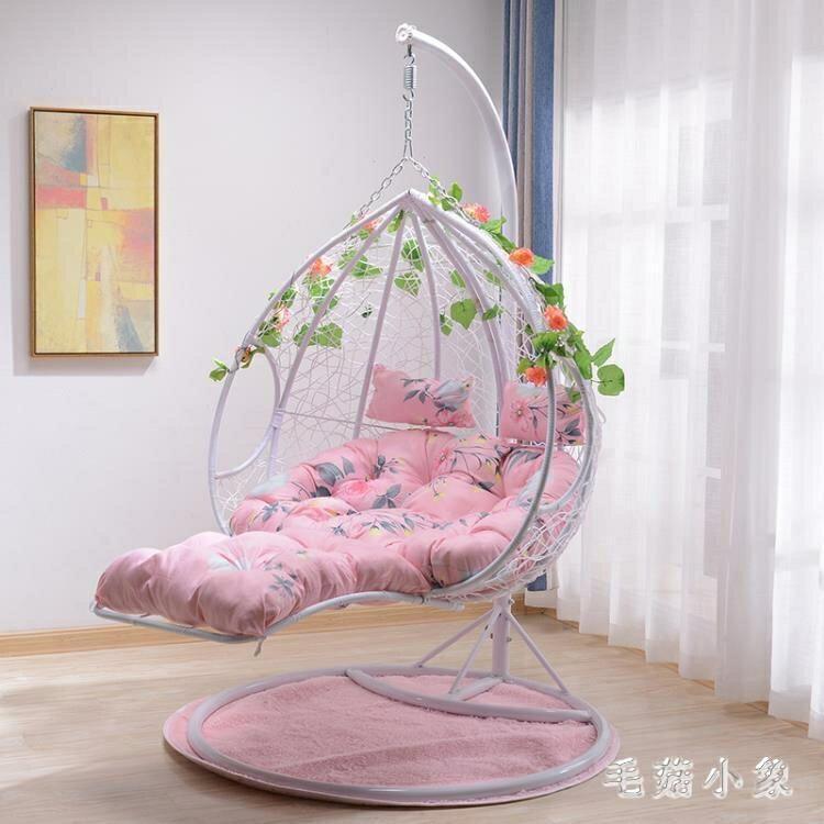吊椅吊籃藤椅鳥巢戶外休閒椅陽台室內秋千吊床家用搖藍椅子雙人
