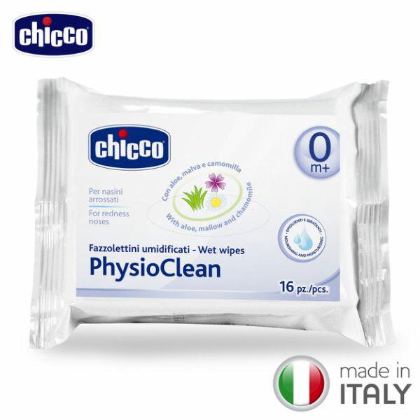 義大利 Chicco 超柔潤濕巾(護鼻專用)16抽 _好窩生活節 - 限時優惠好康折扣