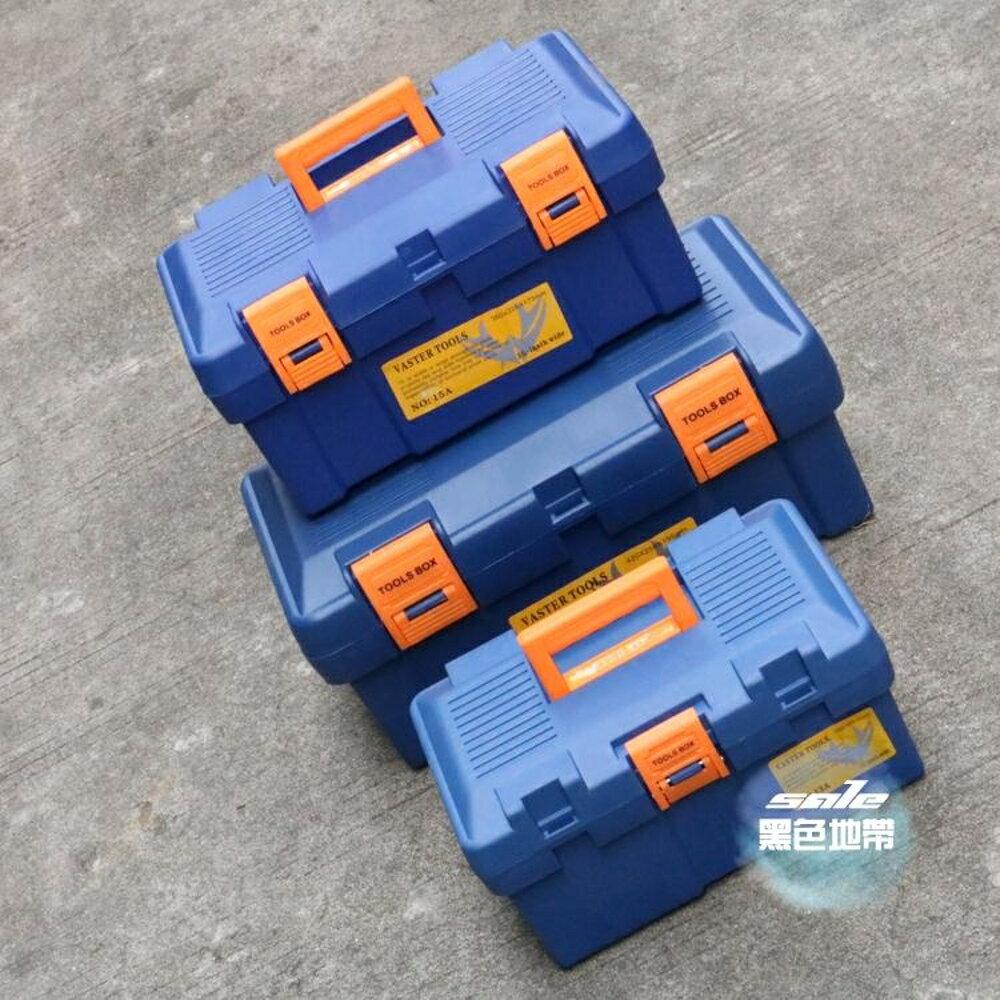 工具箱 鹿塑料工具箱手提式五金工具箱美術家用大號車載收納箱工具盒