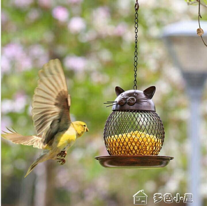 【限時搶購】善心護生海濤法師慈悲施食金屬喂鳥器野外陽臺戶外懸掛式喂食器