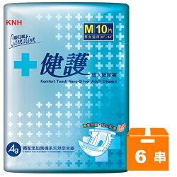 康乃馨 健護成人紙尿褲 M 10片 (6串)/箱