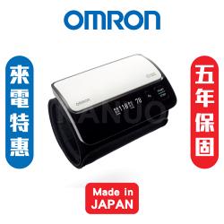 【歐姆龍】電子血壓計 HEM-7600T 上腕式血壓計 藍芽傳輸APP 來電更優惠 贈 肩頸鬆筋按摩姬