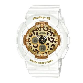 CASIO BABY-G/流行萬變百搭豹紋腕錶/BA-120LP-7A2DR