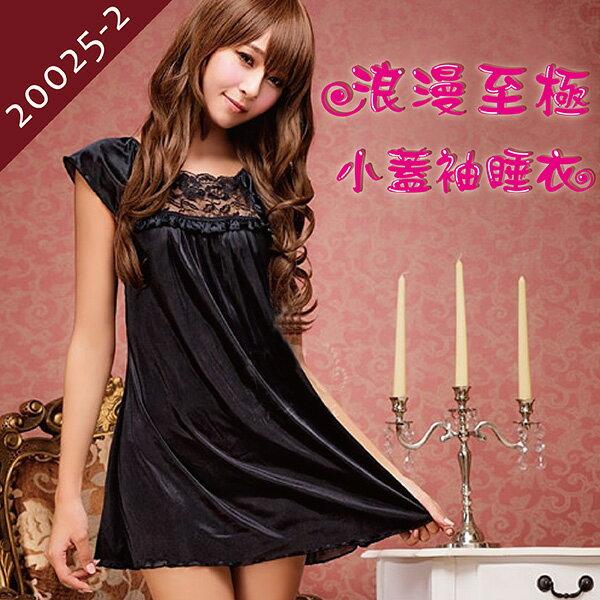 性感睡衣 浪漫至極 緹花蕾絲 荷葉滾邊 小蓋袖睡襯衣~波波小百合~NA11020025~2