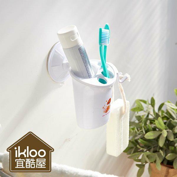 BO雜貨~SV5019~宜酷屋TACO無痕吸盤系列~牙刷牙膏置物架 壓扣式吸盤可重複 浴室