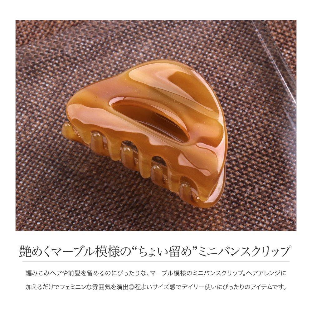 日本CREAM DOT  /  バンスクリップ ヘアクリップ レディース シンプル 小さめ ミニ ブランド ヘアアクセサリー マーブル 大人 上品 エレガント 華奢 シンプル フェミニン ブラウン ベージュ  /  a03530  /  日本必買 日本樂天直送(1590) 1