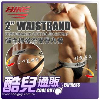【L號】美國BIKE彈性棉後空提臀內褲黑色2 In WAISTBAND performance cotton Jockstrap美國進口