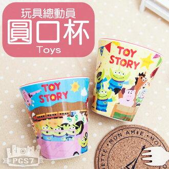 PGS7 迪士尼系列商品 - 玩具總動員 Toys 圓口杯 水杯 圓口水杯 三眼怪 胡迪 巴斯 熊抱哥