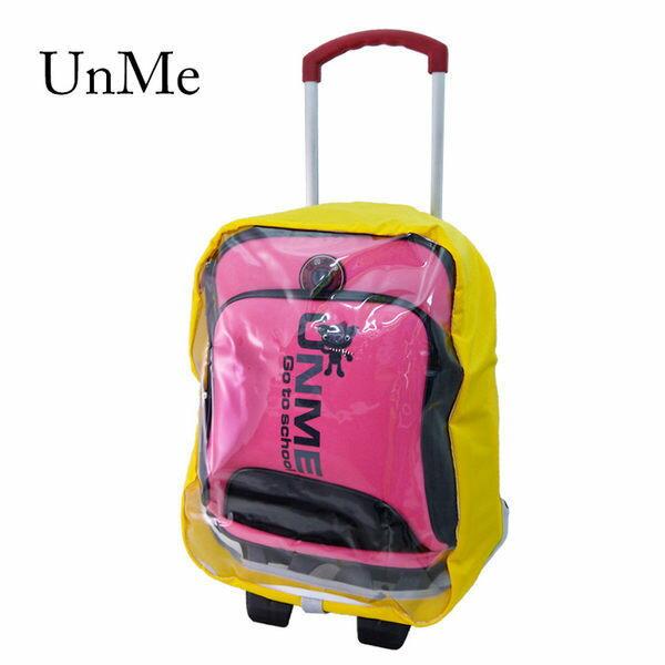 【加賀皮件】Unme 拉桿書包專用防雨雨罩雨套 拉桿書包雨衣 1543