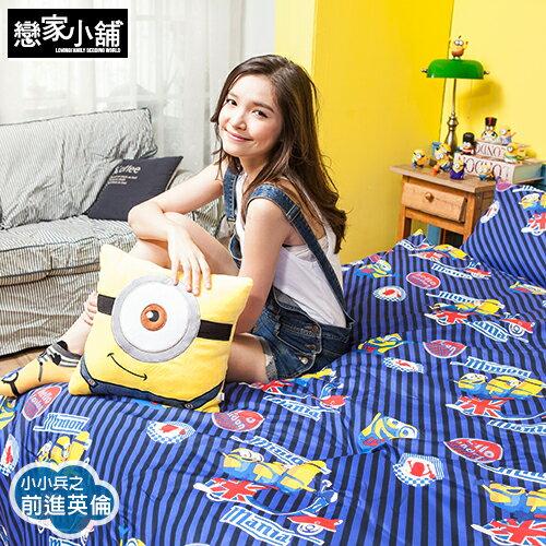 床包被套組 / 雙人【小小兵-前進英倫】含兩件枕套四件組,正版授權,戀家小舖台灣精製 M-ABF212 1