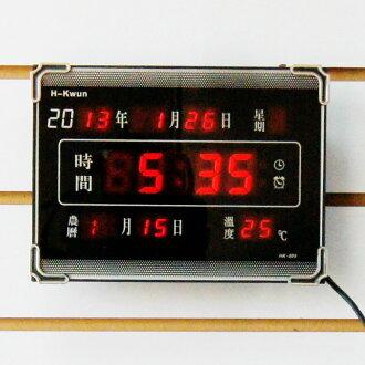 HK-005 橫式插電LED電子鐘/時尚造型設計藝術擺飾鐘