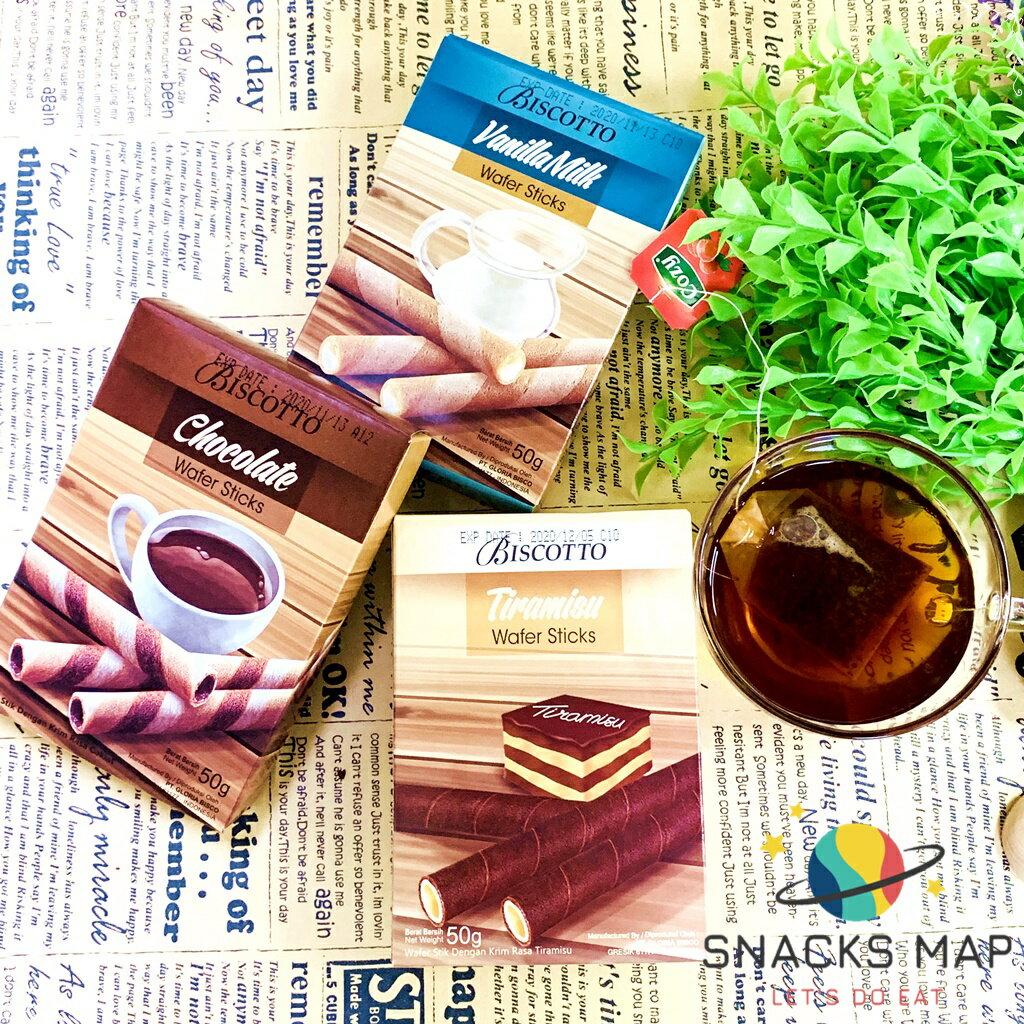 [SNACKS MAP零食地圖]印尼 BISCOTTO 好圈子 捲心酥 提拉米蘇 香草牛奶 巧克力 威化捲心酥 威化捲