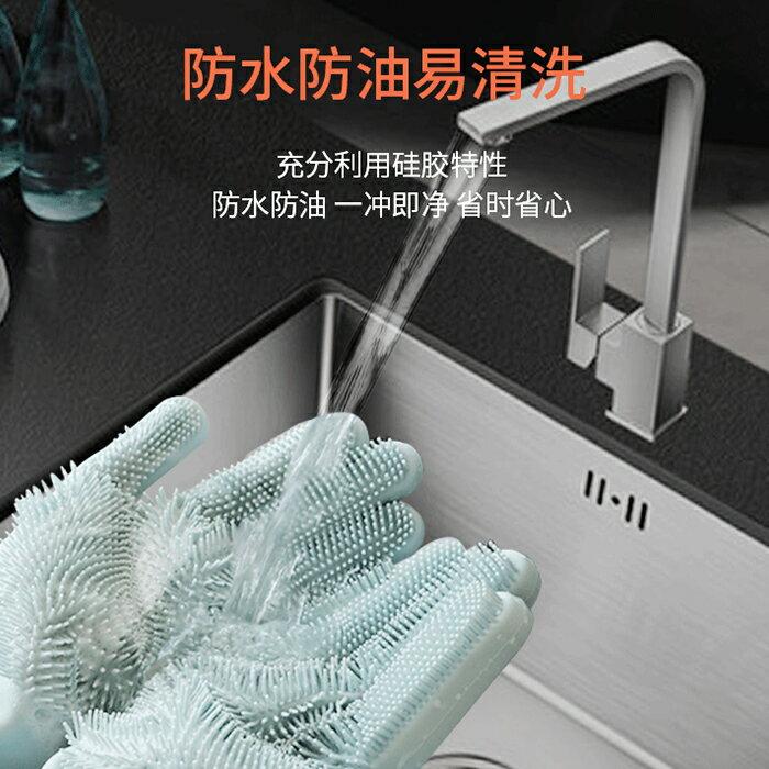 多功能矽膠洗碗手套家事手套清潔手套 洗碗刷清潔刷 防水防油防滑 一雙入【H81140】 2