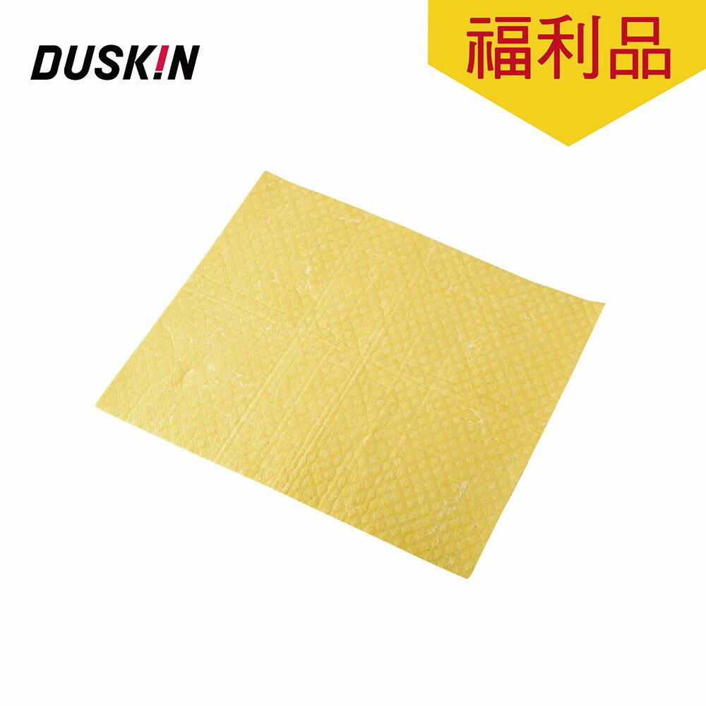 DUSKIN 福利品-強力吸水布 獨家瞬間柔軟技術 日本原裝 1入 0
