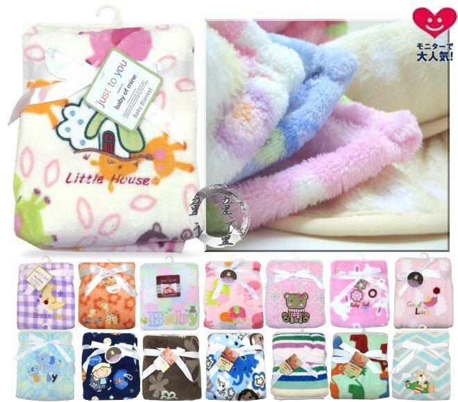 童衣圓 【K016】K16小毛毯 珊瑚絨 長毛絨 軟絨 毛毯 包巾 小被 嬰兒毯 禮袋 彌月禮 滿月禮 壓箱
