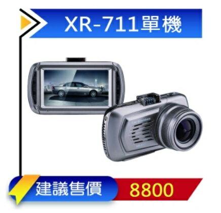 鑫晨汽車百貨:征服者『雷達眼XR-711單機版』GPS測速器+行車記錄器WIFIWDR170度車道偏移警示