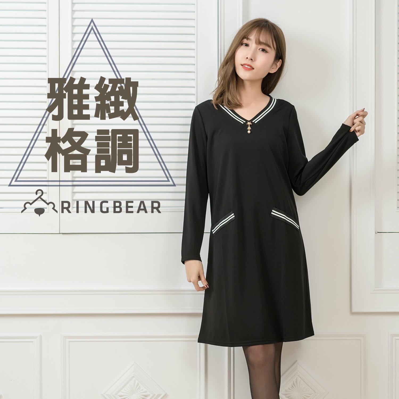 休閒洋裝--氣質韓系羅紋織領優雅星星墜飾A字長袖連身裙(黑XL-3L)-A316眼圈熊中大尺碼 0