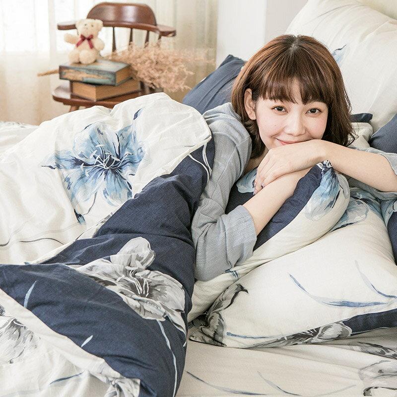 床包兩用被套組  /  雙人-100%精梳棉【漫漫花徑米】含兩件枕套,花語系列,戀家小舖,台灣製 5