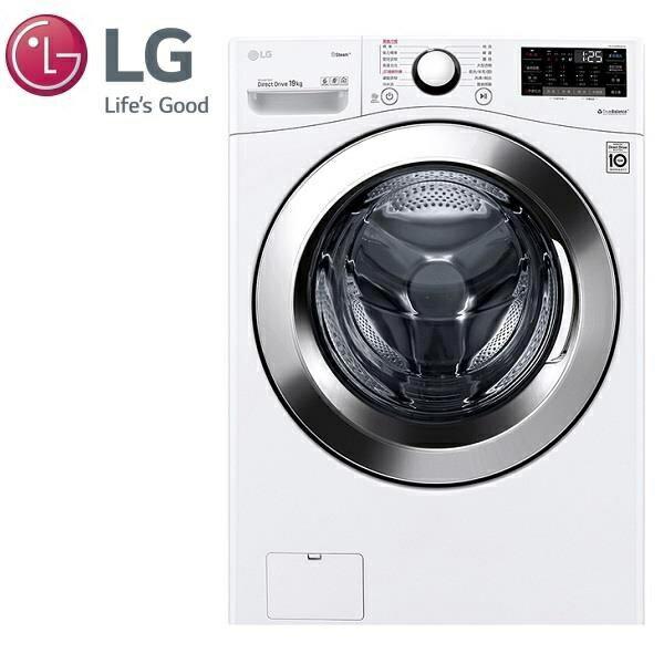 【家電好禮送】LG 19公斤滾筒洗衣機(蒸洗脫)WD-S19VBW